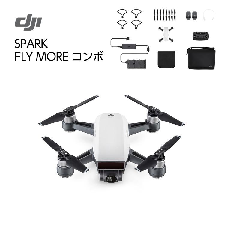 DJI SPARK スパーク FLY MORE コンボ 小型ドローン セルフィードローン iPhone 高性能 ポケットドローン カメラ付き FPV カメラ スマホ DJI正規代理店 ドローン ラジコン おもちゃ ガジェット