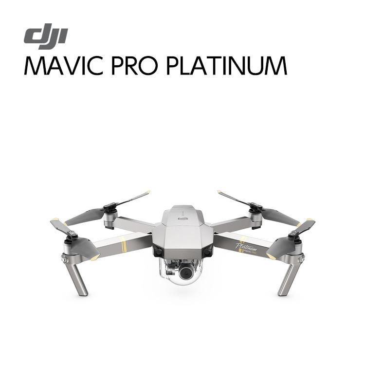 MAVIC PRO PLATINUM ドローン マビック DJI 4K P4 4km対応 スマホ操作 ドローンレース 小型 カメラ ビデオ 空撮 アプリ ActiveTrack 障害物自動回避