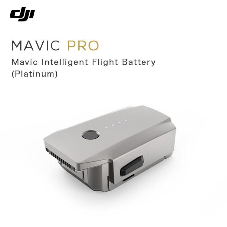 MAVIC PRO マビック Platinum色 インテリジェント フライト バッテリー Mavicバッテリー 予備バッテリー MAVIC備品 アクセサリー 予備電源 マビック プロ