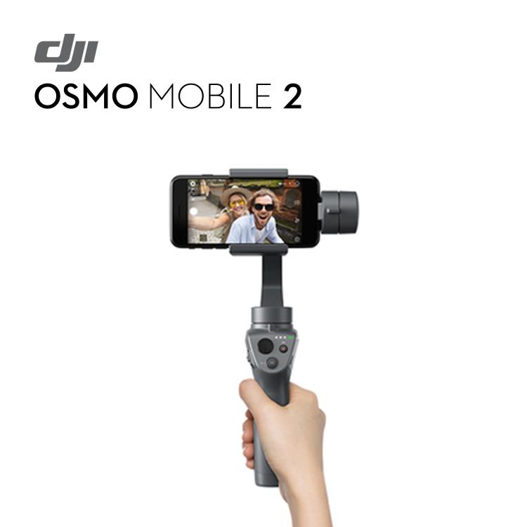 OSMO MOBILE 2 オスモモバイル2 スタビライザー スマホ iphone ビデオ カメラ 手ブレ補正 DJI GO PRO パノラマ アクション 国内正規品
