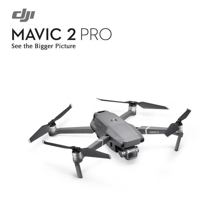 DJI Mavic 2 PRO ドローン マビック プロ 4K カメラ 空撮