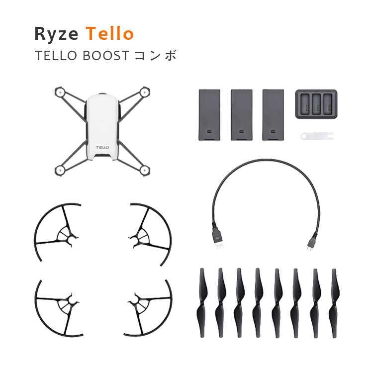 Tello Boost コンボ Ryze tello トイドローン おもちゃ ドローン スターターキット DJI 小型 ライズ テロー
