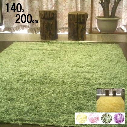 【色展開】個性派!!レーヨン素材輝くシャギーラグ 120×170 約 1畳 強 ラグマット 厚手 北欧 夏 カーペット 絨毯