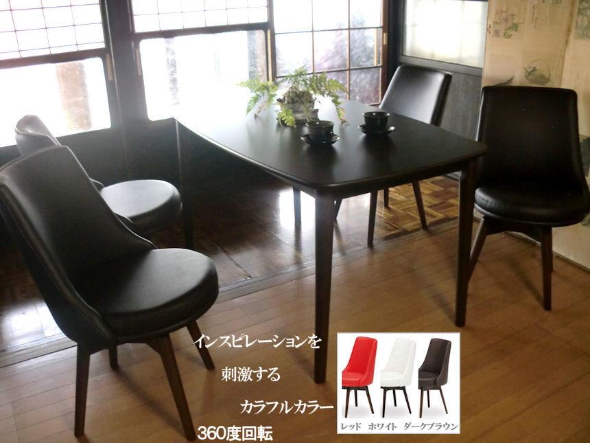 広々ゆったり ダイニングテーブル 5点セット 4人用 セット チェア 疲れにくい 組立て設置無料 北欧 ダイニングテーブルセット ダイニングセット ダイニング テーブル 4人掛け 木製 テーブル ダイニングチェアー ダイニングチェア 食卓セット 食卓椅子