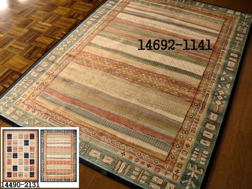 NOMAD【ノマド】ベルギー製 モケット織絨毯ラグ 160×230 cm 約 3畳 ラグマット 厚手 北欧 夏 カーペット 絨毯 室内