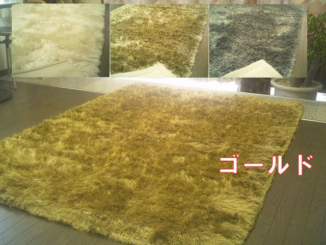 【色展開】【送料無料】ちょっと贅沢な輝き シャギーラグマット 190×190 約 2畳 ラグマット 厚手 北欧 夏 カーペット 絨毯