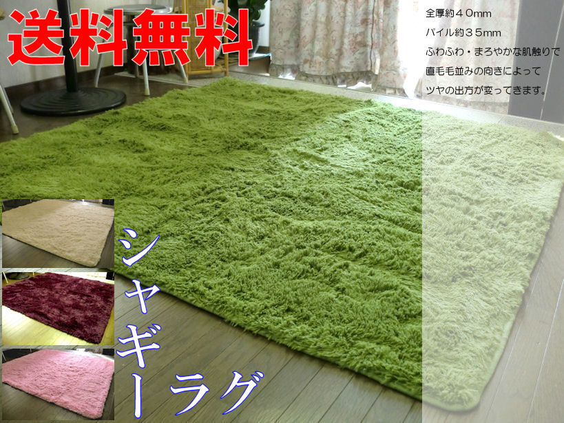 Latest Authentic Washable Gy Rugs 190 2 Tatami Hot For Rectangular Sagegreencreamberjuwainpahpursakura Pink Green Lawn 紫桃 Cherry