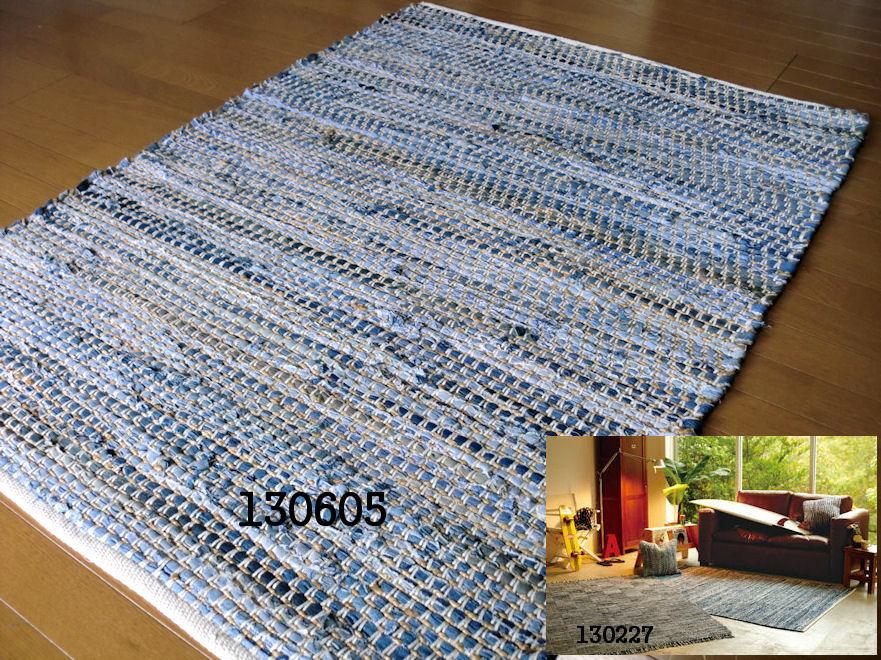 Tide【タイド】インド製フラット平織 デニム ラグ 140×200 cm約1.5畳♯2 ラグマット 厚手 北欧 夏 カーペット 絨毯