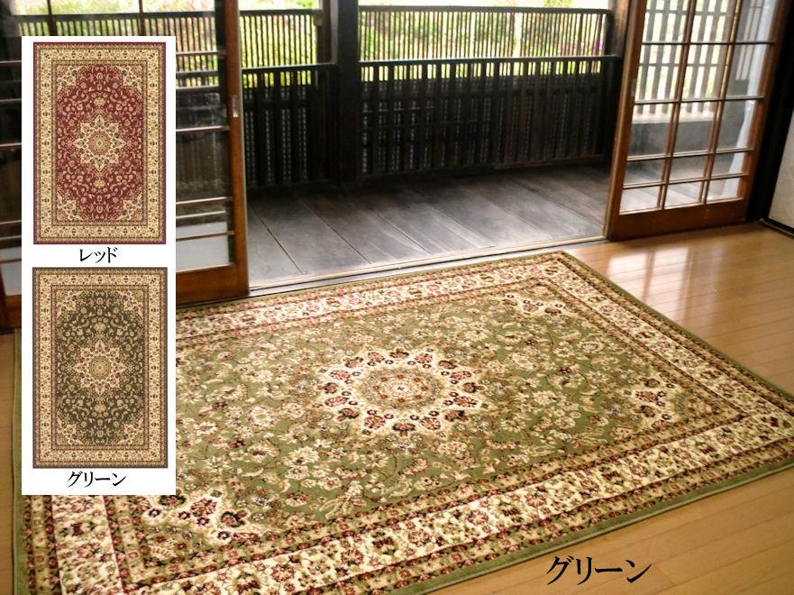 古典ペルシャ柄 トルコ製 200×250 約 3畳 ラグ ラグマット 北欧 夏 カーペット 絨毯 おしゃれ ウィルトン織 ホットカーペット