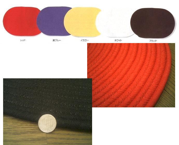 ラグ 円形 カントリーやナチゥラル系!編み編みラグ直径 ラグ 200×250 約 3畳 ラグマット 厚手 北欧 夏 カーペット 絨毯 オーバル 楕円型 【5色展開】