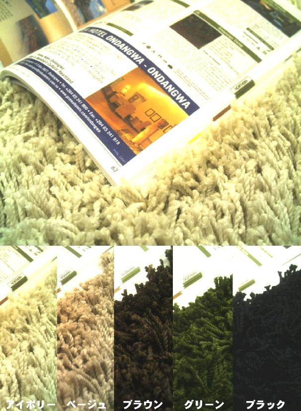 ラグ 洗える ごろんと芝生みたい 素材感マイクロファイバーシャギーラグ/ ラグ 185×185 フランネルラグ マイクロファイバー折り畳み ホットカーペット対応 送料無料 約 2畳 ラグマット 厚手 北欧 夏 カーペット 絨毯 「お届け約1週間」