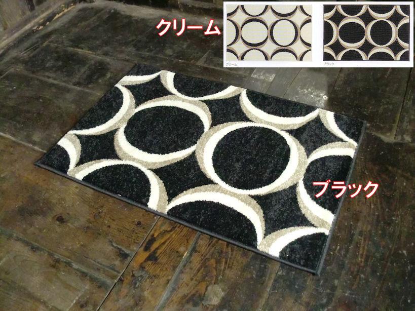 2色展開/本場 トルコ ウィルトン織絨毯 60×90 / ラグマット 厚手 北欧 夏 カーペット 絨毯 玄関 室内/サークル