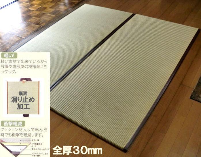 全厚3cm/衝撃吸収畳/くつろぎの和空間。ユニット畳 6枚セット( 6畳 分相当) 約82×164×3cm: 畳 マット 畳 の 上 に 敷く もの 半畳 1畳 防音対策・置き畳・床キズ防止・ベビー/子供部屋。 防寒/断熱/暑さ対策/節電「お届け約1週間」