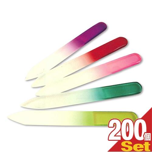 (あす楽対応)(爪やすり)グラスネイルファイル(Glass Nail File) ソフトケース付き×200個セット - 5色のカラーバリエーション!洗って何度も使える【smtb-s】