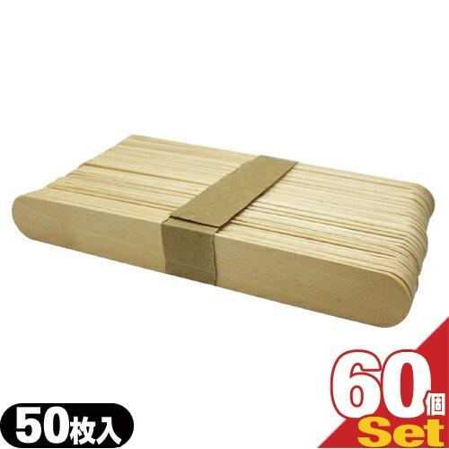 【スーパーセール】 (木べら・木ベラ/ウッドスパチュラ)木製 - 使い捨てスパチュラ 業務用50枚入x60個セット(計3000枚) - 軽くて溶剤を混ぜ合わせるのに便利です。WAX脱毛等や舌厚子にもご利用頂けます。【smtb-s】, AirBuggy OnlineStore(直営店):e012a495 --- wrapchic.in