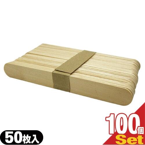 (あす楽対応)(木べら・木ベラ/ウッドスパチュラ)木製 使い捨てスパチュラ 業務用50枚入×100個(1ケース)(計5000枚) - 軽くて溶剤を混ぜ合わせるのに便利です。WAX脱毛等や舌厚子にもご利用頂けます。