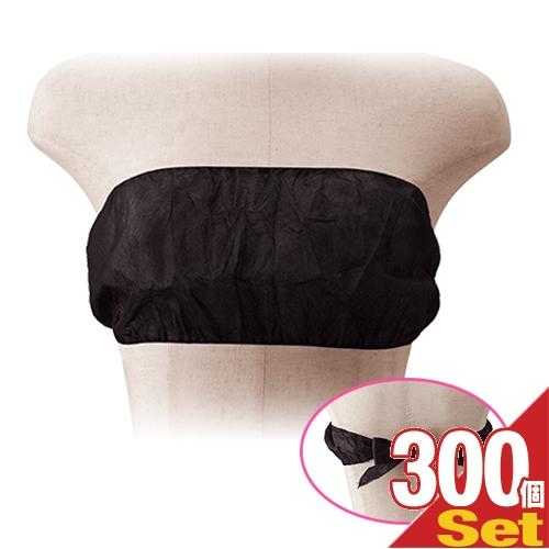 (業務用)(使い捨て)(個包装)ペーパーブラ(paper bra) フリーサイズ×300個セット - エステ、脱毛などの施術時、入院、介護等に便利な使い捨て紙ブラジャー。透けにくい不織布使用。背中のリボンでサイズ調整。【smtb-s】
