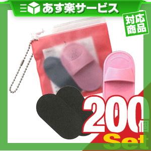 (あす楽対応)(脱毛パッド)ラブケア (Love Care) 脱毛パッドセット (パッド・シート2枚・専用ポーチ1個)×200個セット - クルクルするだけでツルツル!【smtb-s】