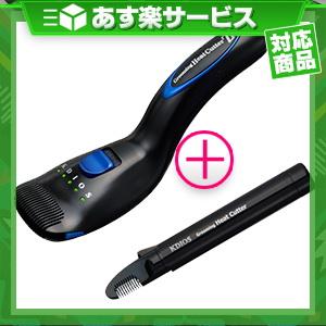 (あす楽対応))◆(正規代理店)(ビキニライン専用充電式ヒートカッター)KDIOS (ケディオス) グルーミングヒートカッター ゼット (Grooming Heat Cutter Z) + グルーミングヒートカッターセット ※完全包装でお届け致します。【smtb-s】