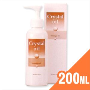 (ミニセル消耗品)クリスタルオイル(Cristal Oil)200mL - お肌に適度の潤いとなめらかさを与え、トリートメント効果を高めます。