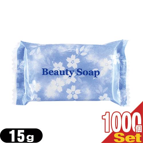 (ホテルアメニティ)(個包装)業務用 クロバーコーポレーション ビューティーソープ(Beauty Soap) 15g×1000個セット - 昔ながらの石けんを愛用される方へ。一般ユーザー様のご利用はもちろん、ホテル・旅館・民泊の業務用としても広くご愛用頂いております【smtb-s】