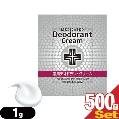(ホテルアメニティ)(使い切りパウチ)ウテナ 薬用デオドラントクリーム (Utena MEDICATED Deodorant Cream) 1g(1回分)×500個セット - 脇(アーム)・足(フット)に。汗や皮脂に強い液だれしないクリームタイプ。【smtb-s】