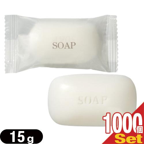 (ホテルアメニティ)(業務用)(化粧石けん・固形石鹸)フィードソープ(FFID SOAP) 業務用ミニサイズ 15g×1000個セット - 馴染みの深い固形せっけん。豊かな泡立ちが特徴です。