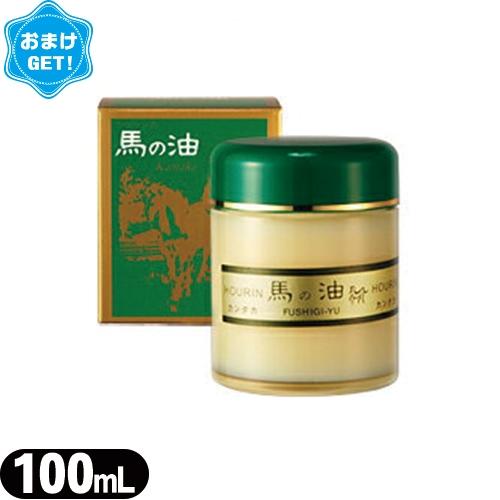 (さらに選べるおまけGET)【お徳用】馬の油 kantaka カンタカ L 100ml - 主に馬のタテガミ下部脂肪(こうね)から抽出した無臭の油です。