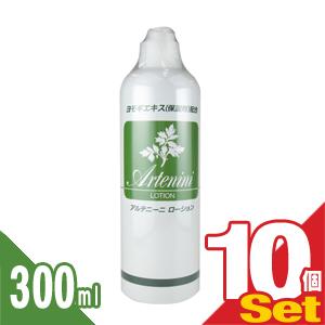 (ヨモギローション)アルテニーニ ローション(Artenini Lotion) 300mL x10個 - 痒み対策に絶大な人気!【smtb-s】