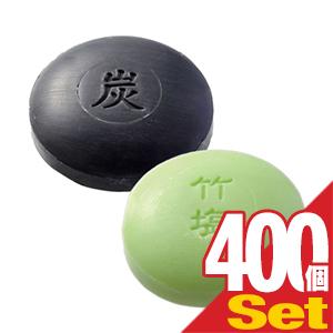 (ホテルアメニティ)(個包装)(組み合わせ自由)和み庵 石けん(nagomian) 〈炭・竹塩〉 30g × 400個セット - 汚れや角質を吸着する炭石けんと、ミネラル豊富な竹塩石けんの2種から選択できます。【smtb-s】