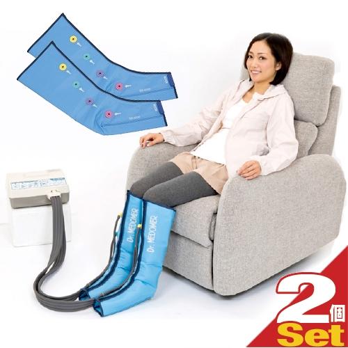 (家庭用エアマッサージ器)ドクターメドマー(Dr.MEDOMER) DM-6000 ショートブーツセットx脚用ショートブーツ(SB-6000) 2個 - エアマッサージで健康な身体づくり。お好みで選べる4種類のマッサージモード。【smtb-s】