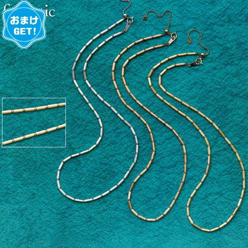 (さらに選べるおまけGET)(ハーツネックレス)Good-HEARTZ グッド―ハーツ ファンタスティック(fantastic) 45cm+アジャスター5cm - 身体の周波数を整える《セイバー鉱石》を使ったネックレス。マイクロセイバーコーティングを施したラグジュアリーモデル【smtb-s】