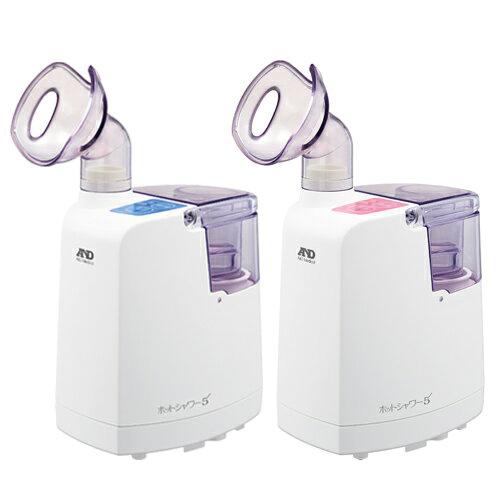 (あす楽対応)(さらに選べるおまけGET)(A&D-エーアンドデイ)超音波温熱吸入器 - ホットシャワー5 UN-135 UN-135 - 吸入しやすく、使いやすさアップ!【smtb-s】, アバシリシ:b896a76f --- sunward.msk.ru