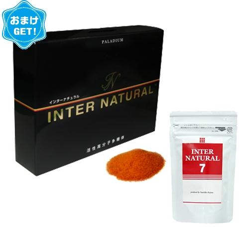 (あす楽対応)(正規代理店)インターナチュラル(INTER NATURAL) 30包+7包セット + さらに選べるおまけGET! 新しいコンセプトの健康サプリメント【smtb-s】
