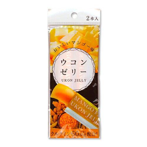☆(正規代理店)ユニコ片手挿管カウンター ACT202【smtb-s】