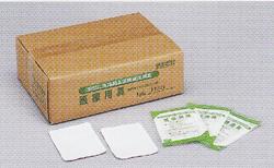 (正規代理店)温熱パップ ほのぼのエース100袋入り - REGULAR AGENCYです!ご購入後も安心してご利用いただけます。【smtb-s】
