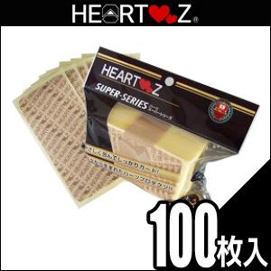 (肩/腰/脚など広範囲で使用したいときに)(徳用サイズ)(HEARTZ(ハーツ))ハーツスーパーシール ベタ貼りタイプ 100枚入(100シート) - 8枚入10袋分の価格で、20枚分お得です!【smtb-s】