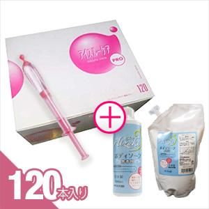 ◆(潤滑ゼリー/ローション)ワンタッチ潤滑ローション アイスルーケア(aisuru care) 120本入り(化粧箱) + Hizuki(ヒズキ) ボディソープ(本体・詰め替え用)セット - 無香料・無着色・無味タイプのゼリー ※完全包装でお届け致します。