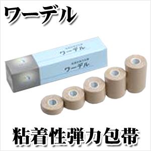 (竹虎)タケトラ(サイズ組合せ自由有り)NEWワーデル 粘着性弾力包帯5箱セット - かぶれにくく、糊残りの少ない粘着剤を使用しています。強撚糸(綿100%)による特殊織で圧迫性・支持性に優れています。【smtb-s】
