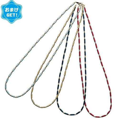 (さらに選べるおまけGET)(ハーツネックレス)Good-HEARTZ グッドハーツ カレン (karen) 50cm - 《セイバー鉱石》を使ったネックレス。シーンを選ばない万能のスタンダード。