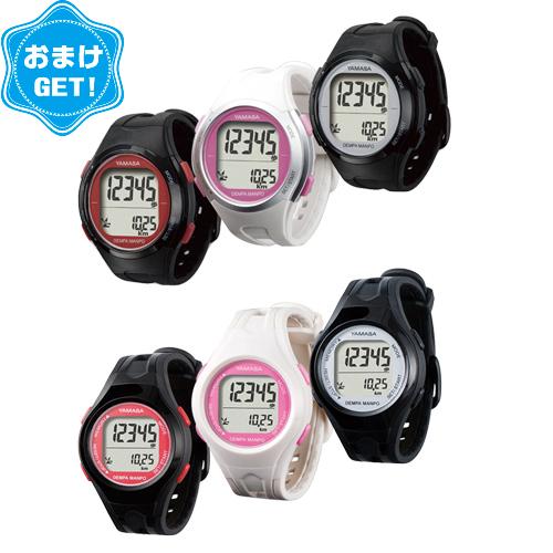(あす楽対応)(ヤマサ万歩計)(さらに選べるおまけGET)(山佐時計計器)ウォッチ万歩計TM-500(DEMPA MANPO)、ウォッチ万歩計スモールTM-450(DEMPA MANPO small) タイプとカラー選択 - 電波時計内蔵・腕時計型万歩計