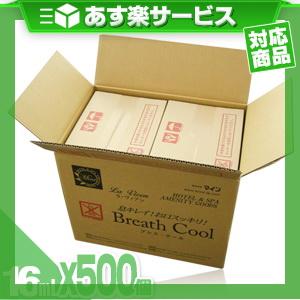 Vieen 16mL Breath (あす楽対応)(ホテルアメニティ)(使い捨てマウスウォッシュ)(個包装タイプ)業務用 口に含みやすいポーションタイプの洗口液です。使用後は息キレイ! お口スッキリ!!【smtb-s】 ブレス クール(La x500個(1ケース) ラヴィアン - Cool)