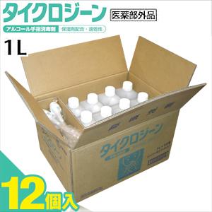 (手洗い不要の速乾性アルコール手指洗浄剤)タイクロジーン(1000mL) ポンプ式 x12個(1ケース売り) - 備えあれば安心!【smtb-s】