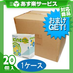 (あす楽対応)(人気の5cm!)(さらに選べるおまけGET)キネシオロジーテープ(キネシオテープ)キネフィット テープ 5cmx5mx6巻入り × 20箱(1ケース売り)(ウェーブ加工・撥水加工) -撥水重ね貼り用【smtb-s】