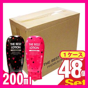 ◆(水溶性潤滑ローション)ザ・ベストローション/THE BEST LOTION 200ml (パッションピンク・プレミアムブラック) × 48個(1ケース)セット - 「ザ・ベスト」とのコラボレーションブランド。 ※完全包装でお届け致します。【smtb-s】