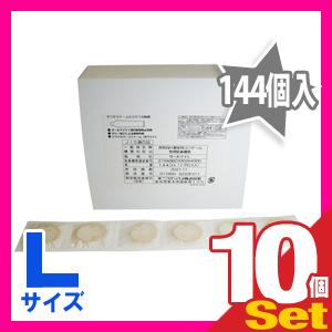 ◆(男性向け避妊用コンドーム)業務用スキン 不二ラテックス Lサイズ 144個入り x10箱(計1440個) ※完全包装でお届け致します。【smtb-s】