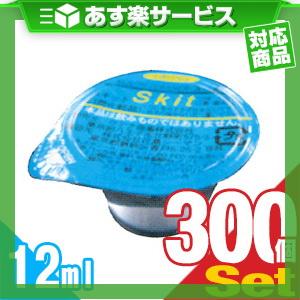 (あす楽対応)(ホテルアメニティ)(携帯用マウスウォッシュ)(個包装)マウスウォッシュ ポーション スキット(Skit) 12mL×300個セット - 使いやすいポーションタイプ(カップ型容器)【smtb-s】