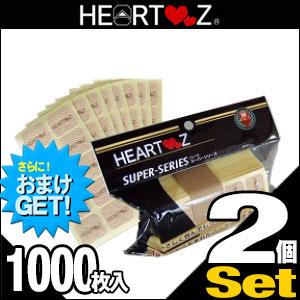 (さらに選べるおまけGET)(肩/首/腰/脚/足など全身どこにでも利用できる)(徳用サイズ)(HEARTZ(ハーツ))ハーツスーパーシール レギュラータイプ 1000枚入(100シート)×2個セット 【smtb-s】