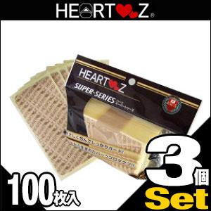 (肩/腰/脚など広範囲で使用したいときに)(徳用サイズ)(HEARTZ(ハーツ))ハーツスーパーシール ベタ貼りタイプ 100枚入(100シート)×3個セット 【smtb-s】