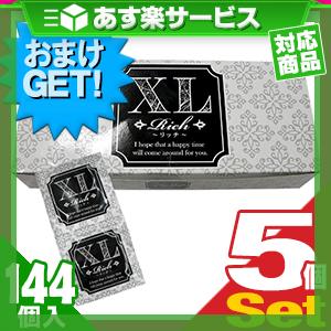 ◆(あす楽対応)(さらに選べるおまけGET)(業務用コンドーム)(男性向け避妊用コンドーム)Rich(リッチ)業務用コンドーム144個入 XL(LL)サイズ × 5箱セット ジャパンメディカル - 嫌なゴム臭をカット! ※完全包装でお届け致します。【HLS_DU】